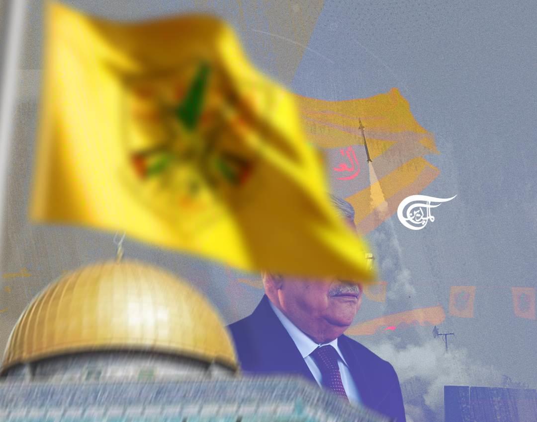 """Las Difíciles Opciones de al """"Fatah"""""""