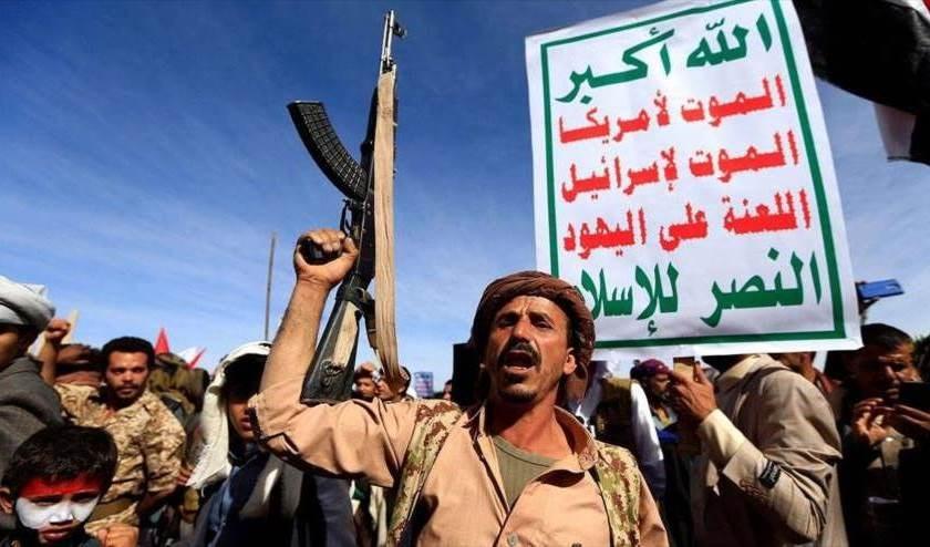 Yemen: Gobierno de Saná arremete contra la ONU por incluir a Ansar Allah en su lista negra.