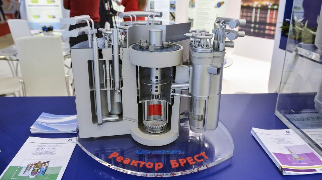 Rusia: comienza la construcción del primer sistema nuclear de nueva generación del mundo