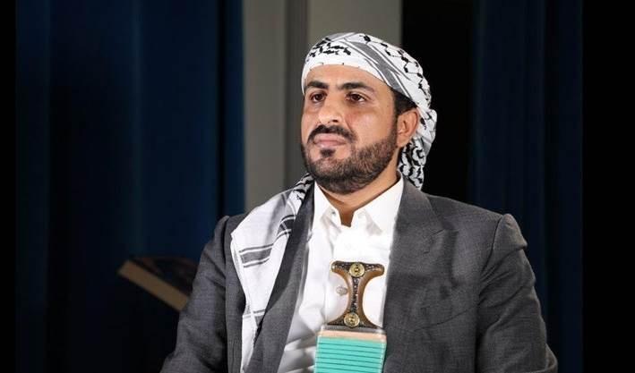 El jefe de la delegación negociadora de Saná, Muhammad Abdul Salam.