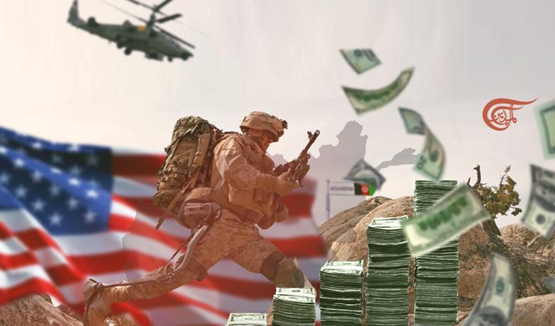 ¡Beneficios, no paz! Una nota sobre la retirada de Estados Unidos de Afganistán