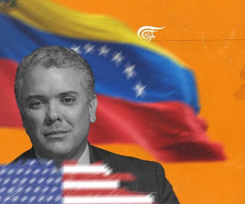 Venezuela, Colombia y las listas
