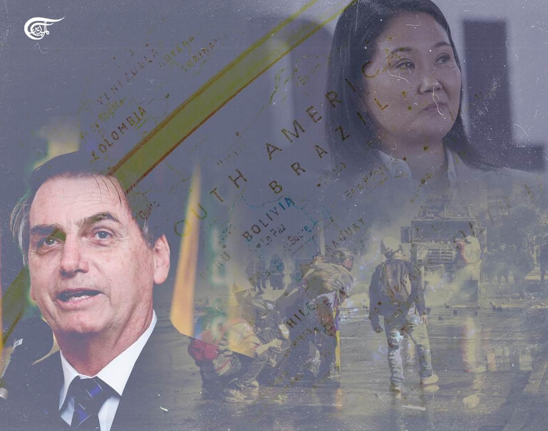 América Latina de cara al 2022