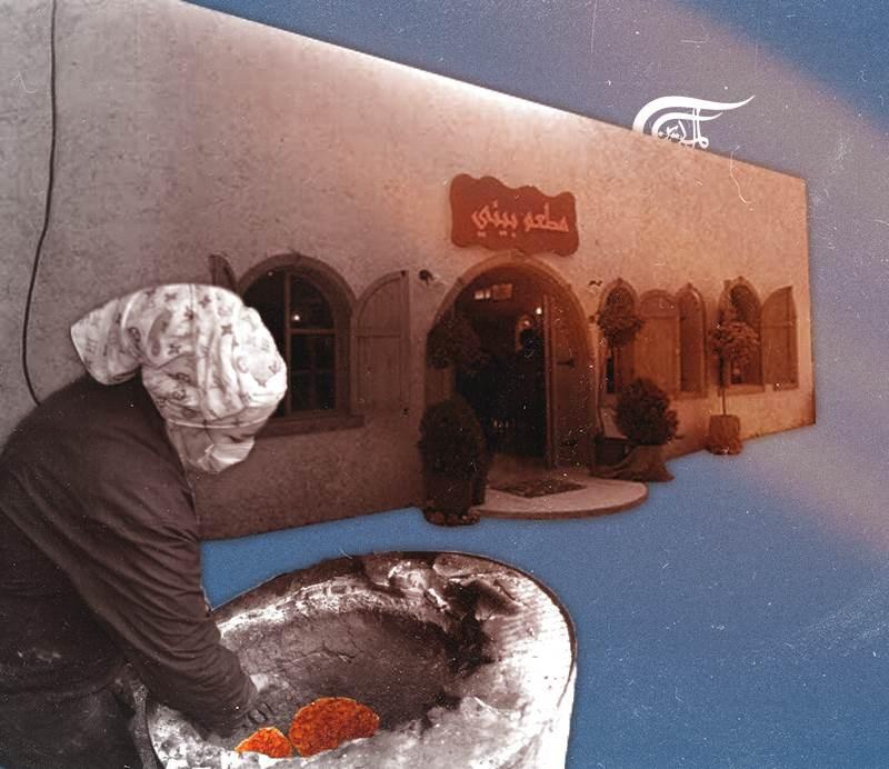 El restaurante ecológico: un proyecto sirio amigo del Medio Ambiente