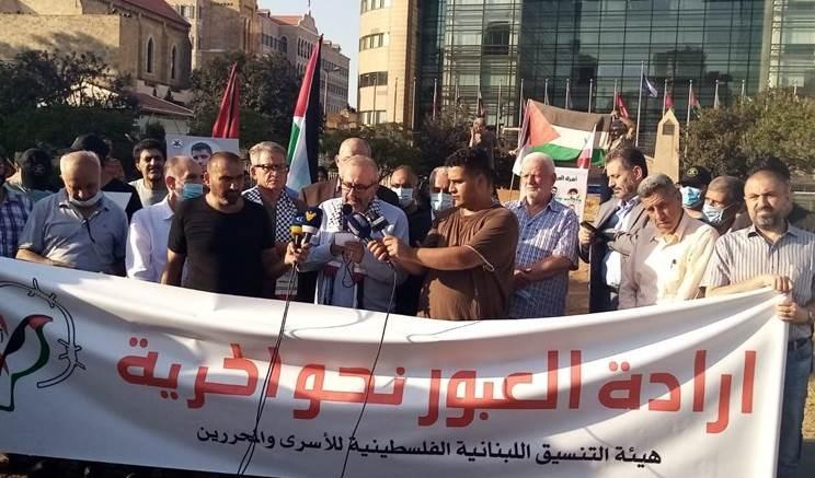 Organizan en El Líbano actos solidarios con prisioneros palestinos.