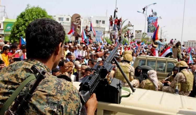 Declaran estado de emergencia en gobernaciones al sur de Yemen.