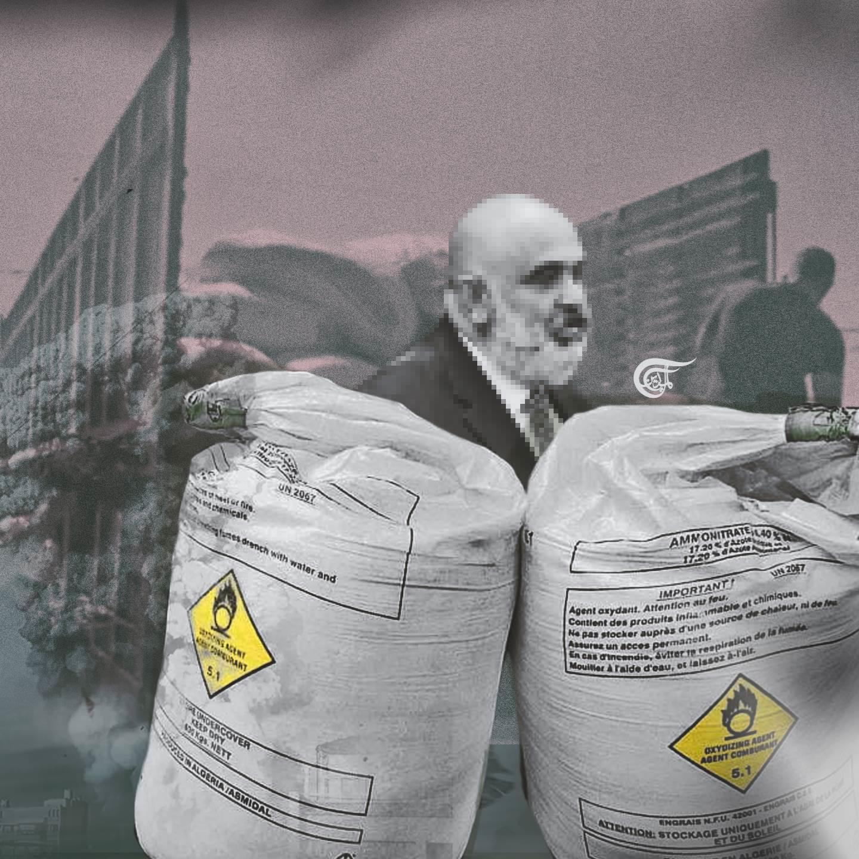 El cargamento de Nitrato en Al Bekaa: ocho datos de información
